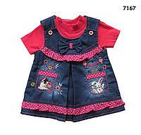 Джинсовый сарафан и футболка для девочки. 1 год