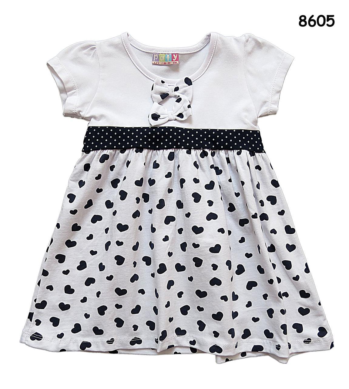 a816ce4149c45df Летнее платье для девочки. 3-4; 5-6 лет: продажа, цена в Виннице ...
