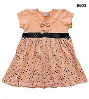 Летнее платье для девочки. 1-2 года