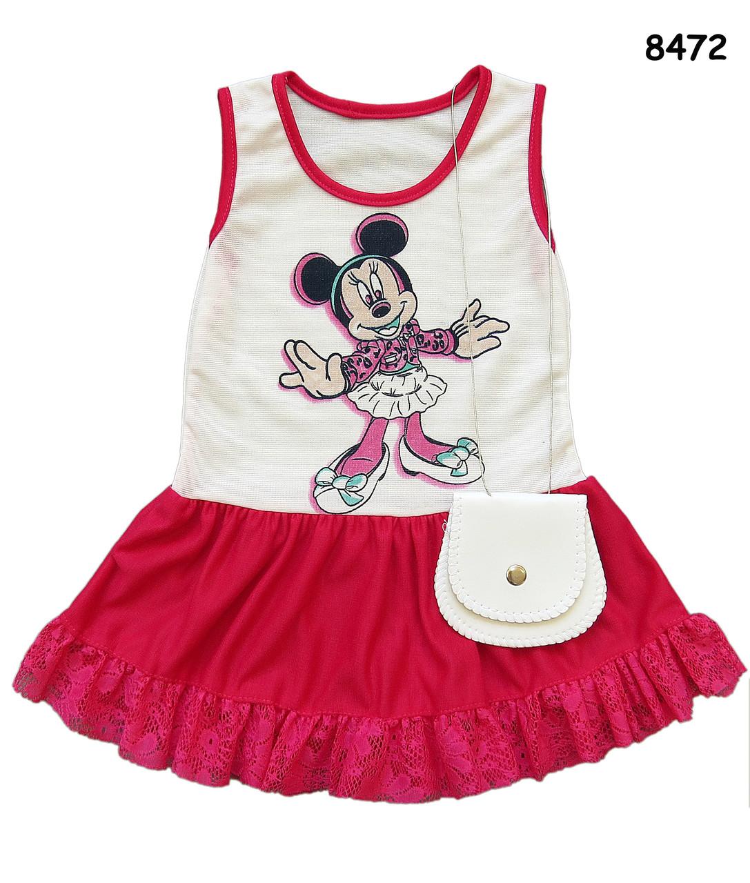 04f169ece099a43 Летнее платье Minnie Mouse с сумочкой для девочки. 1, 3 года - Детская  одежда