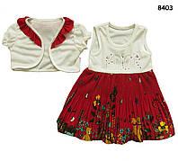 Летнее платье и болеро для девочки., фото 1
