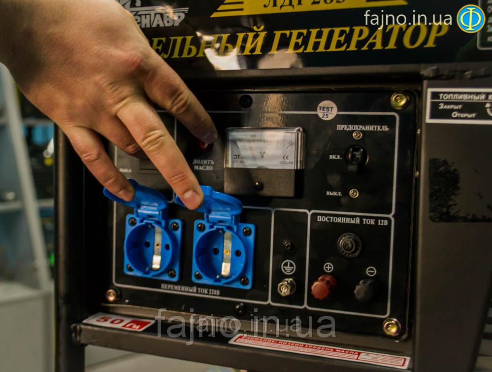 Дизельный генератор ЛДГ-283Э от Кентавр фото 1
