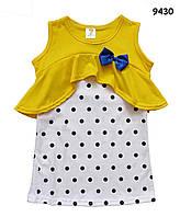 Летнее платье-туника для девочки. 120 см, фото 1