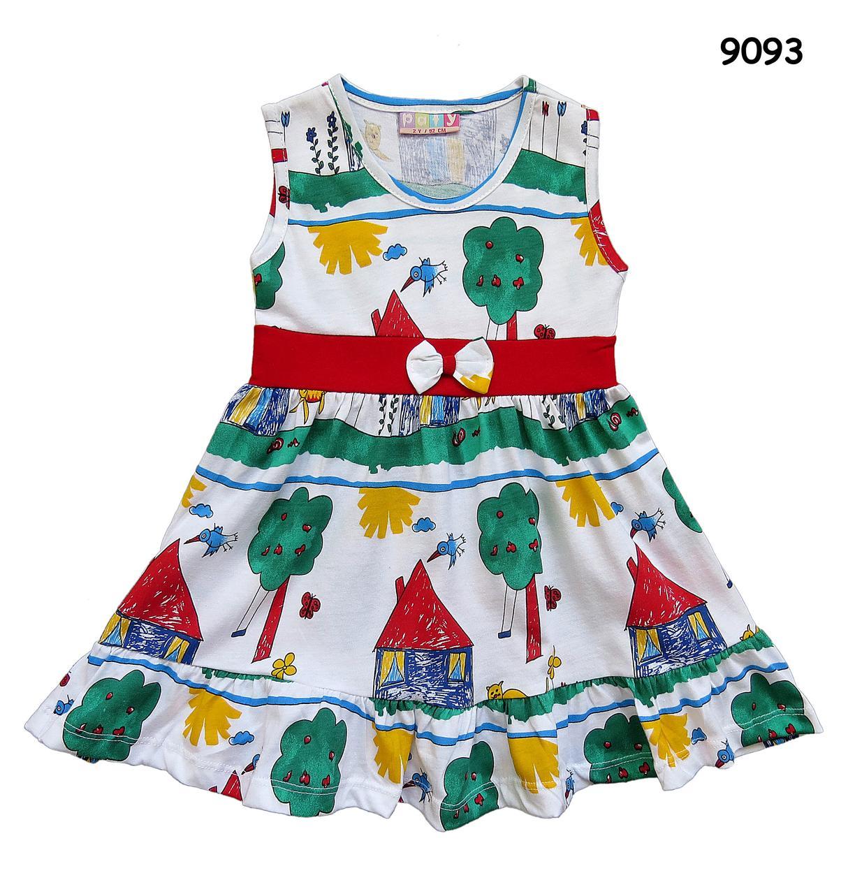 Летнее платье на 4 года