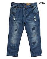 Джинсы  Zara для мальчика. 128 см
