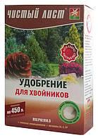 Чистый лист кристаллическое удобрение для хвойников, 300 г