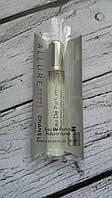 Мужской мини парфюм  Chanel Allure Homme Sport (Шанель Аллюр Спорт), 20 ml