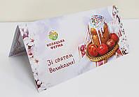 Поздравительная открытка евроформат