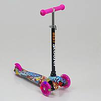 Самокат Best Scooter (аналог MiniMicro) арт. 1295