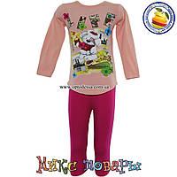 Костюм с персиковой кофтой и лосинами для девочек от 5 до 8 лет (4465-6)