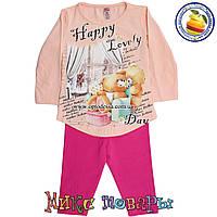 Турецкие детские костюмы персиковая туника и лосины для девочек от 1 до 4 лет (4464-4)