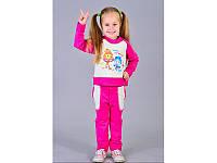 Спортивний костюм для дівчат Fixi sport, молочно-малиновий, Размер 98