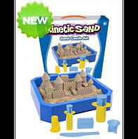 Ігровий набір з кінетичним піском Юний архітектор