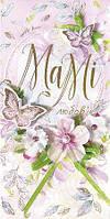 Упаковка поздравительных открыток ручной работы - Мамі №Р1140 - 5шт
