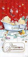 Упаковка поздравительных открыток ручной работы - Вітаю/З Любов`ю №Р1125 - 5шт