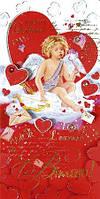 Упаковка поздравительных открыток ручной работы - Вітаю/З Любов`ю №Р1129 - 5шт