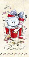 Упаковка поздравительных открыток ручной работы - Вітаю/З Любов`ю №Р1131 - 5шт