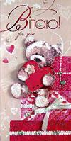 Упаковка поздравительных открыток ручной работы - Вітаю/З Любов`ю №Р1132 - 5шт