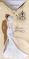 Упаковка поздравительных открыток ручной работы - С Днем Свадьбы №Р1005 - 5шт