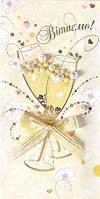 Упаковка поздравительных открыток ручной работы - С Днем Свадьбы №Р1082 - 5шт