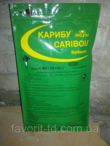 Гербицид Карибу 50 з.п. (трифлусульфурон-метил,500 г/кг)