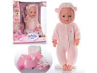 Кукла Беби Берн BL012A