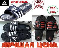 Сланцы мужские массажные Adidas Santiossage.