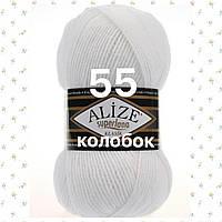 Турецкая пряжа для вязания  Alize  SUPERLANA KLASİK (Суперлана классик)   25% шерсти     55 белый