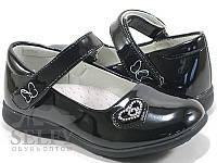Туфли детские Clibee 26-31