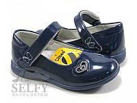 Туфлі дитячі Clibee 26-31