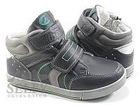 Кросівки дитячі Clibee P101black 32-37