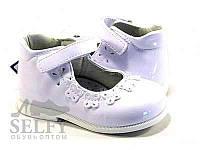 Туфли детские Apawwa H854 19-24