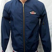 Мужские демисезонные куртки бомберы новинки
