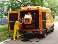 Прочистка труб канализации в Боярке. Чистка труб Боярка.