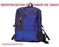 Промо сумки изготовление, производство рюкзаков на заказ, пошив спортивных сумок оптом., фото 1