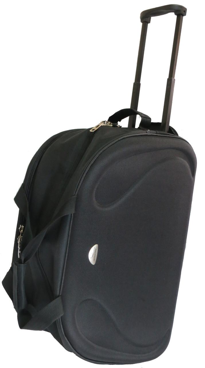 Дорожные сумки харьков wallaby рюкзаки фирмы loap