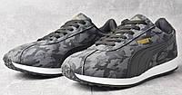 Кроссовки мужские Puma Camouflage D1430 черно-серые