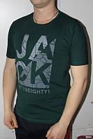 Темно-зеленая Мужская Футболка Турция молодёжная приталенная JACK