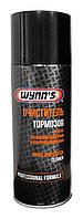 Очиститель тормозов и сцепления Wynn's Brake and Clutch Cleaner, W61463