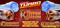 Новинка от Fleshlight - мастурбаторы Turbo уже на складе