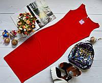 Молодежное платье миди-майка вискоза красное