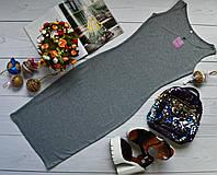 Молодежное платье миди-майка вискоза серое
