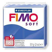 """Пластика синяя блестящая, 57г, """"Soft """", Fimo"""