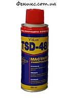 Универсальная смазка Vitlux TSD-48 (125ml)