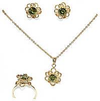 Набор женский: серьги, кольцо 16 р., кулон, цепочка 39-44 см. Позолота 18 К. Камень: циркон.