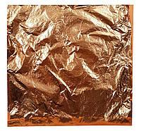 Поталь свободная, медь, 14*14см,  25 листов, D.K.Art&Craft