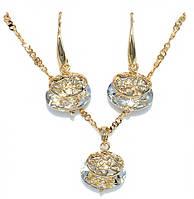 Набор женский: серьги, кулон, цепочка 39-44 см. Позолота 18 К. Камень: циркон.