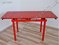 Раскладной стол Maxi Dt tr 900/600 красный