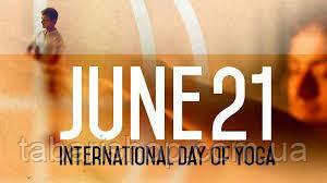 Всемирный день Йоги