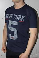Темно-синяя Мужская Футболка Турция молодёжная приталенная NEW YORK
